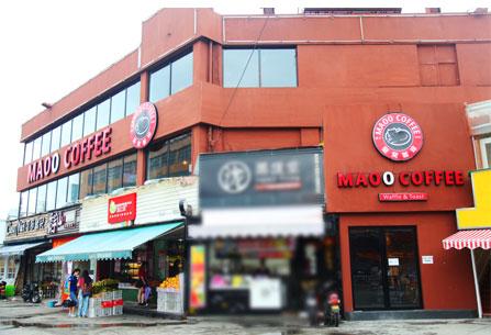 猫窝咖啡杭州滨江浦沿店隆重开业