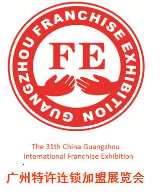 猫窝咖啡与您相约第三十一届广州特许连锁加盟展览会
