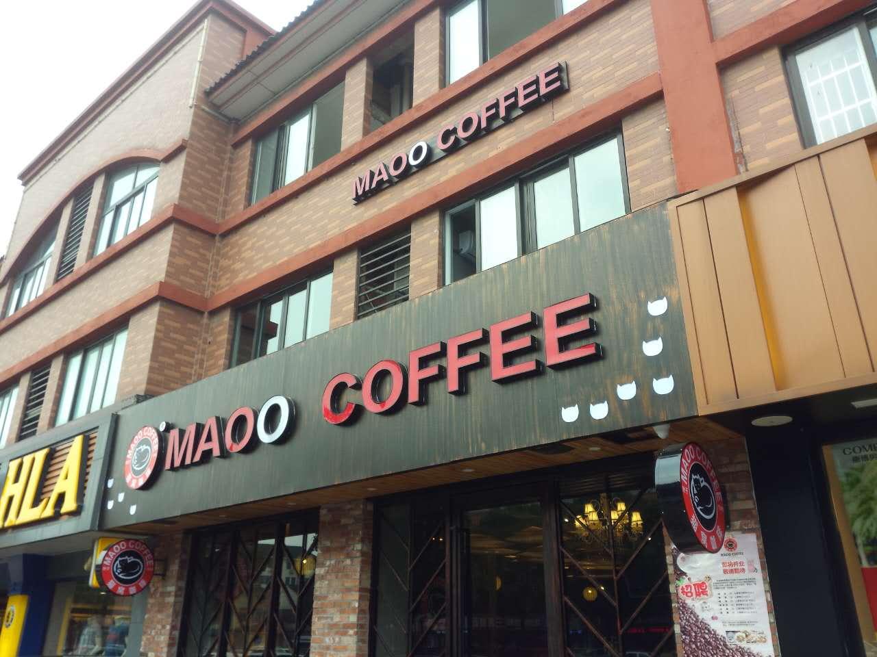 【开业倒计时】猫窝咖啡无锡店7月26日试营业